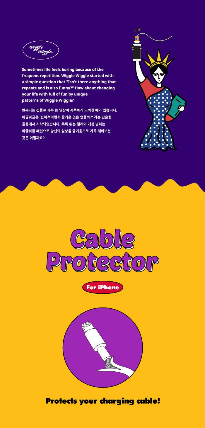 아이폰 충전기 단선방지 케이블 보호캡 (7종) - 위글위글, 4,620원, 케이블, 8핀