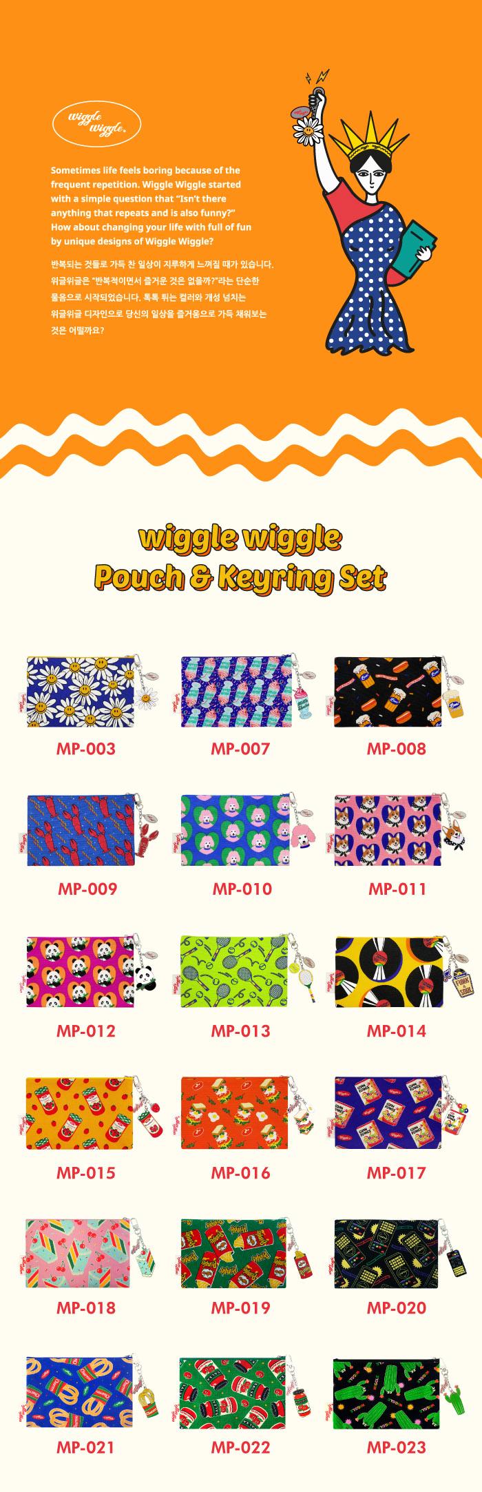 위글위글(WIGGLE WIGGLE) 파우치+키링SET