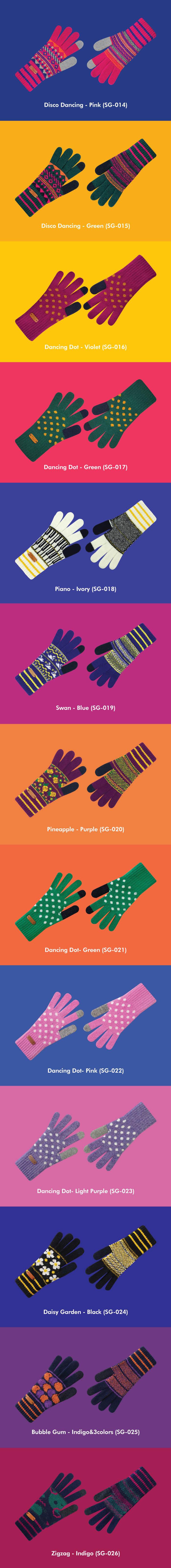 위글위글(WIGGLE WIGGLE) 스마트폰 터치 장갑 Smart phone touch gloves
