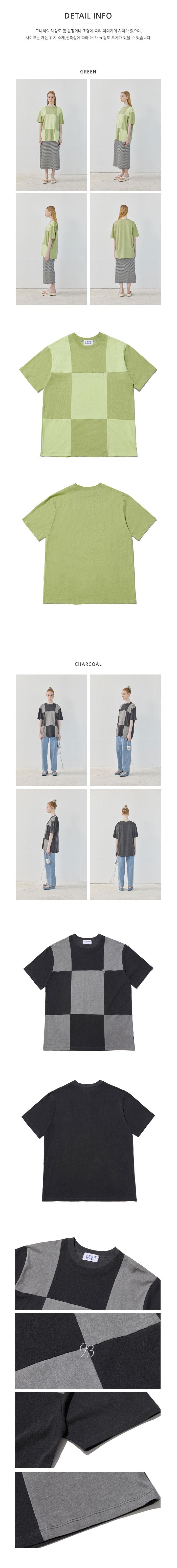 1993스튜디오(1993STUDIO) 체커보드 오버핏 티셔츠_차콜