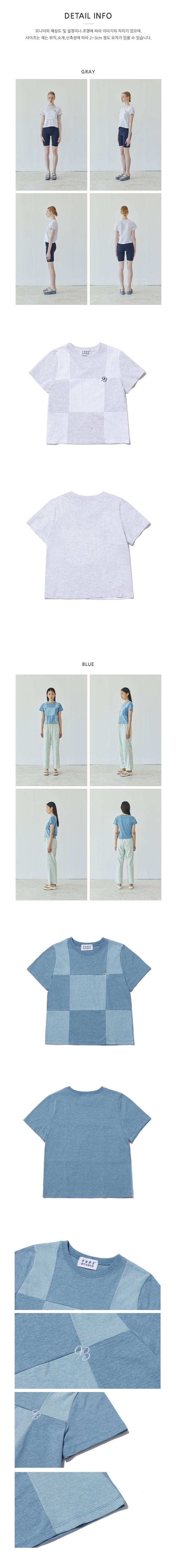 1993스튜디오(1993STUDIO) 체커보드 레귤러 티셔츠_블루
