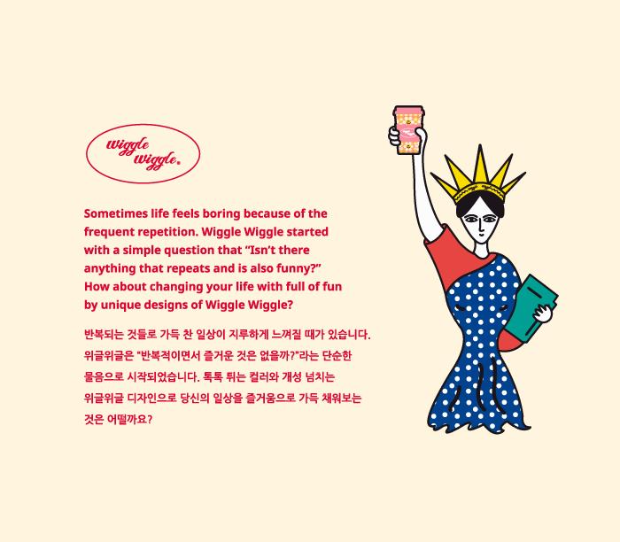 위글위글(WIGGLE WIGGLE) 밤부 에코 머그컵 2 - Smile We Love Check