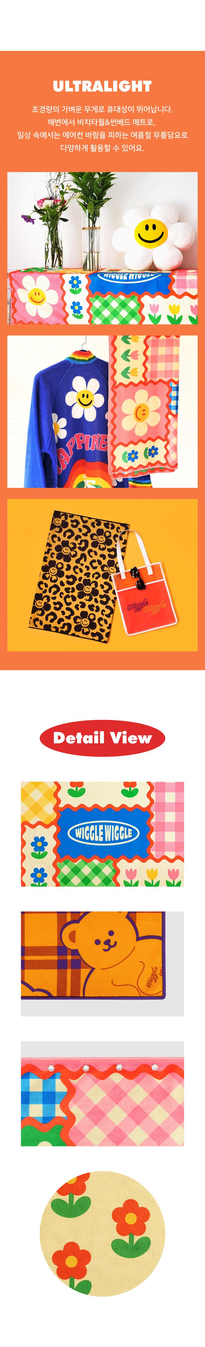 위글위글(WIGGLE WIGGLE) 비치타월 2 - Teddy Bear