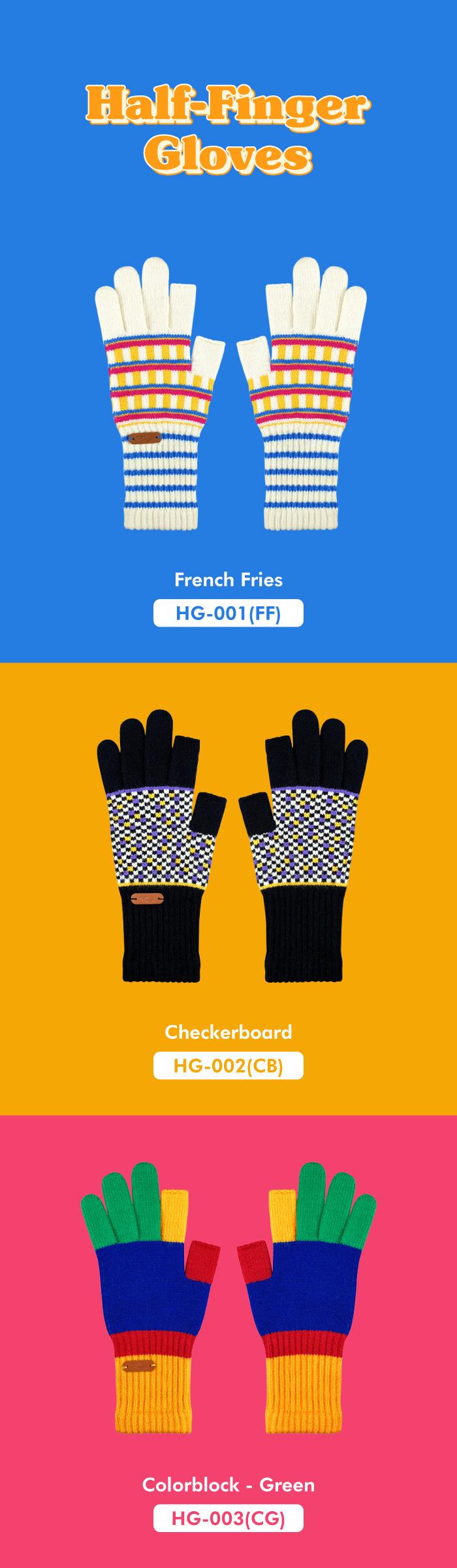 위글위글(WIGGLE WIGGLE) 손가락 장갑 - French Fries
