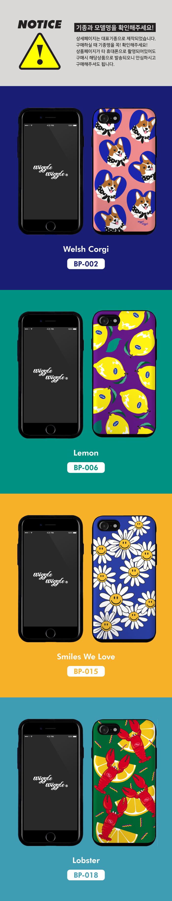 위글위글(WIGGLE WIGGLE) 메이커스 카드포켓 범퍼케이스 1(갤럭시)