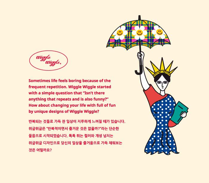위글위글(WIGGLE WIGGLE) 우드 장우산 - Smile Argyle