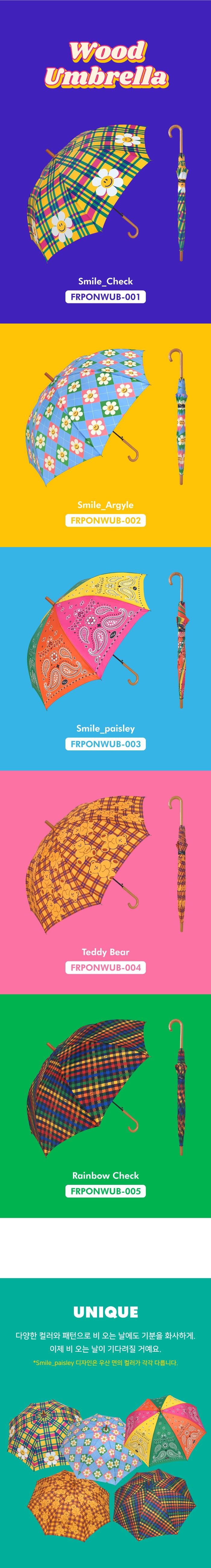 위글위글(WIGGLE WIGGLE) 우드 장우산 - Teddy Bear